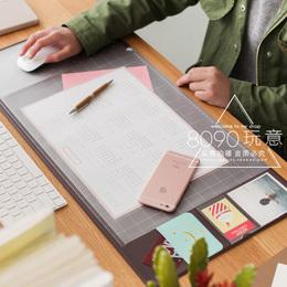 透明垫板办公桌写字台桌垫桌布书桌脑软桌垫桌面垫玻璃垫