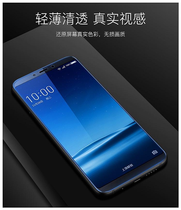 360 N6pro水凝膜 N6高清软膜N5S全屏覆盖膜N5手机贴膜防爆膜