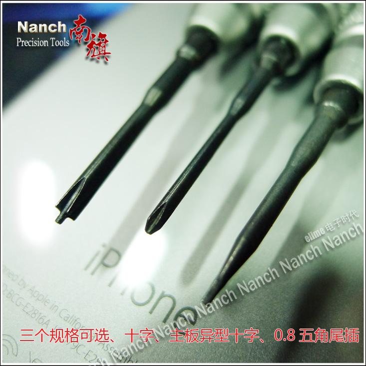 Nanch南旗iPhone手机专业0.8五角螺丝刀iPhone7 6s 6尾插螺丝刀