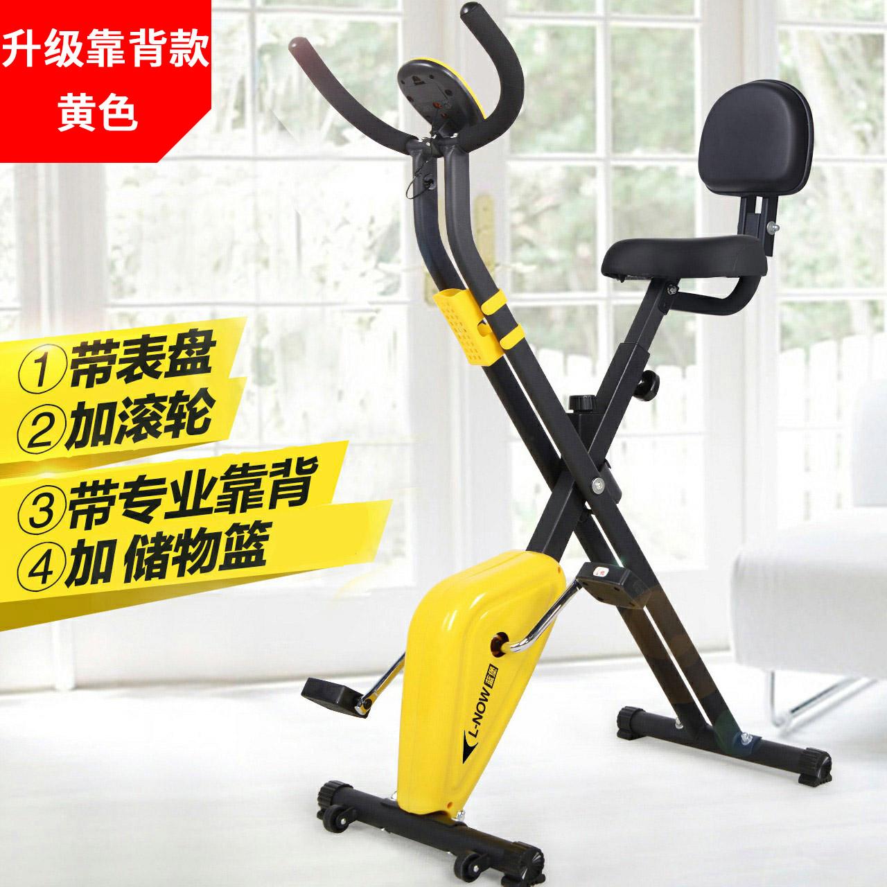 实用简单动感单车超静音运动健身车室内健身器材家用脚踏自行车