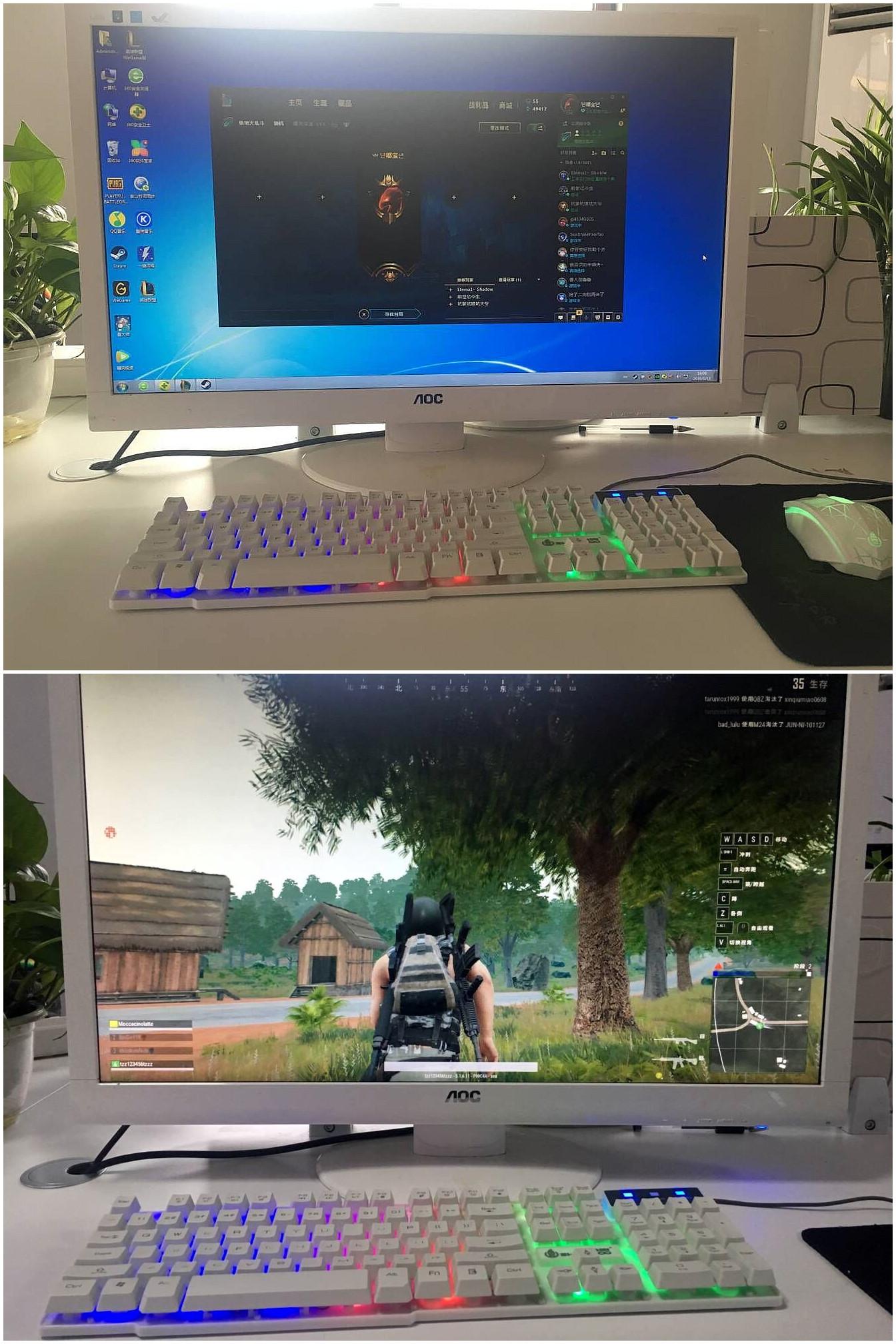 第五代i7獨顯配置,3000元游戲電腦配置全方面測評