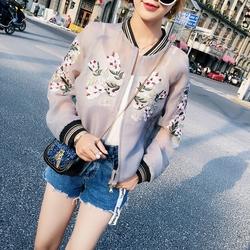 2018春夏新款长袖夹克上衣韩版短外套女薄欧根纱棒球衫刺绣防晒服