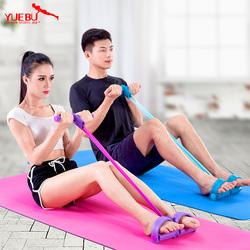 悦步仰卧起坐健身器材减肥减肚子瘦腰家用运动拉力器脚蹬拉力绳
