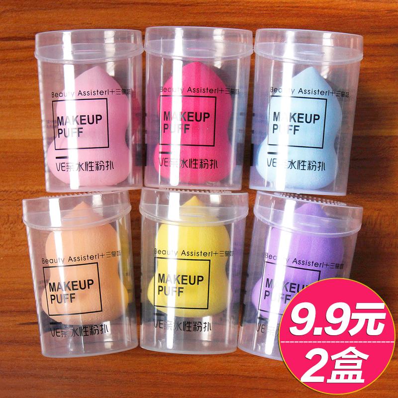 盒装葫芦粉扑 化妆海绵美容化妆工具 葫芦棉 美妆蛋 干湿两用