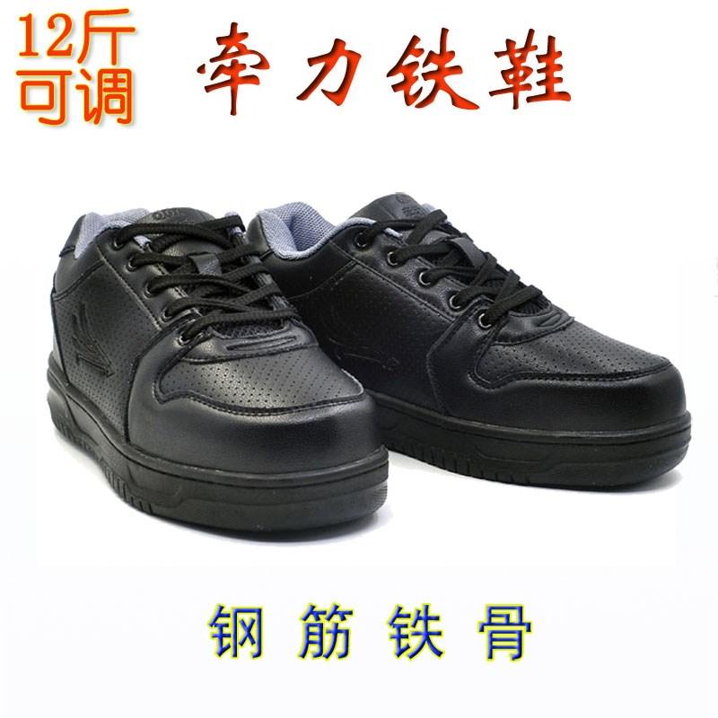 铁鞋负重鞋子加健身运动装备调节12斤户外 设男女跑步弹跳隐形替