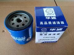 包邮804904柴油滤芯cx0708s 954 1054柴油农机拖拉机配件