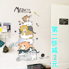 Kitty 3D Stereo Wall Sticker Cartoon Sticker Bedroom Room Decoration Background Wall Paper Poster Self-adhesive Wallpaper