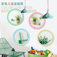 Kindergarten bathroom round mirror wall hanging toilet bathroom classroom room wall creative environment decoration