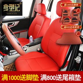 打印记专变型奔驰gla200图纸C260260GLK300GL用于清楚座套如何彩色