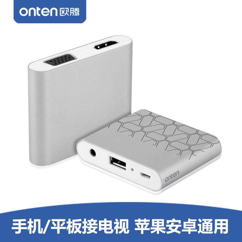 欧腾手机连接电视显示器投影仪同屏连接头ipad苹果iPhone7s8X安卓mhl转hdmi/vga线高清视频转换器接口分屏器