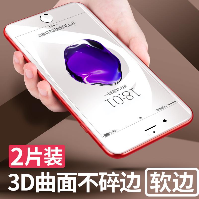 星屏 苹果6钢化膜 6splus全屏全覆盖 iphone6手机膜蓝光6s保护i6水凝防爆贴6P曲面软边mo