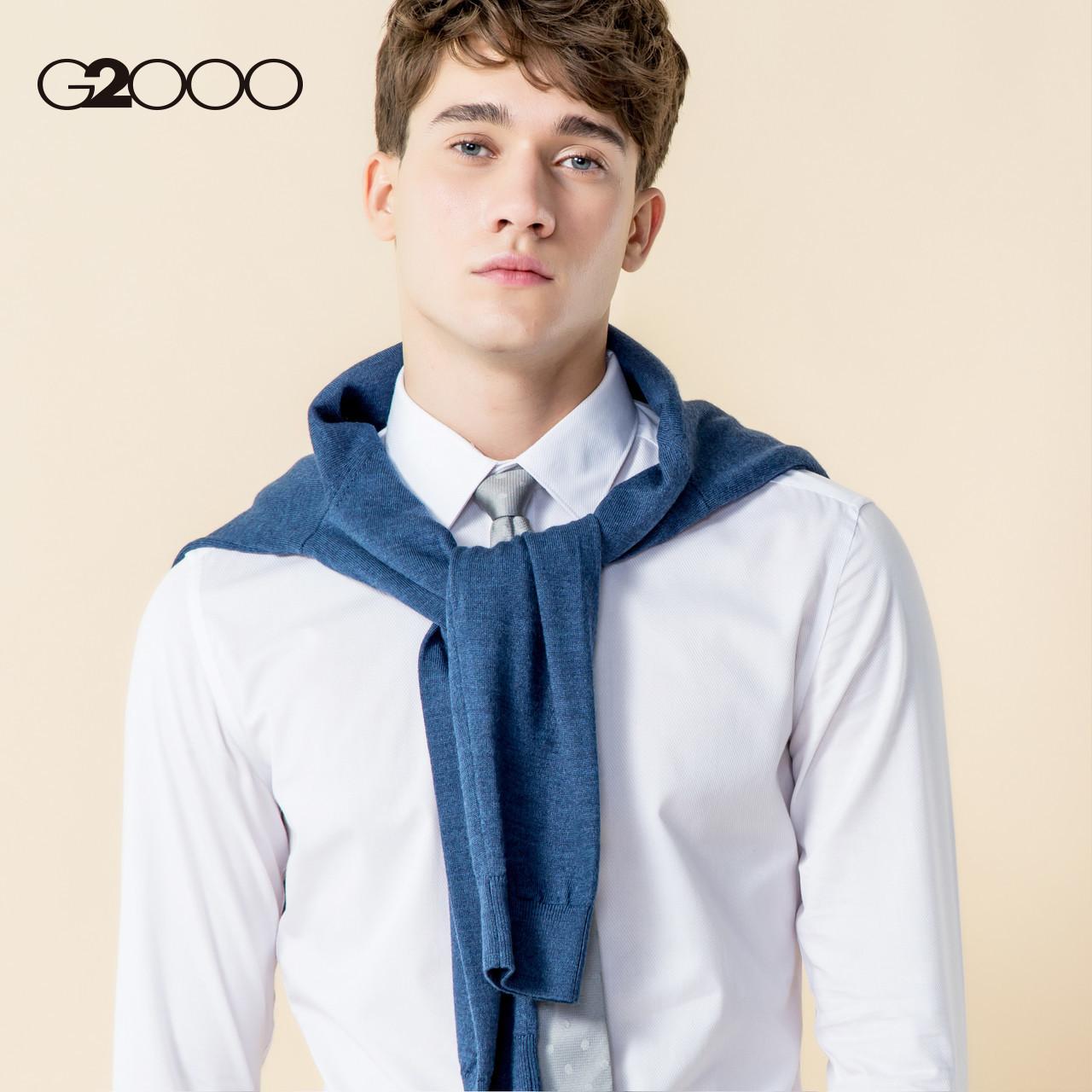 G2000休闲商务斜纹衬衫长袖男 2017秋冬新品男士上衣尖领修身衬衣