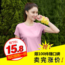 Photographed 15.8 yuan outdoor quick-drying t-shirt men and women quick-drying clothes short-sleeved breathable round neck couple sports running vest