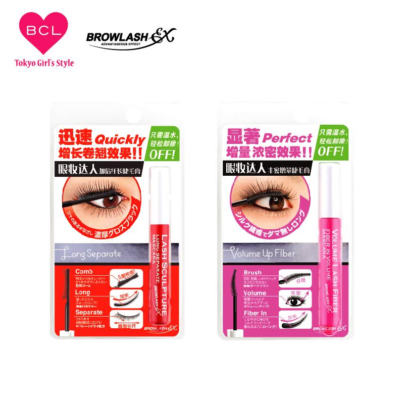 日本BCL BROWLASH EX乐玩美研眼妆达人纤长丰密增量睫毛膏彩妆