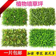 Simulation lawn artificial turf encryption plastic green plant wall kindergarten carpet outdoor roof fake turf