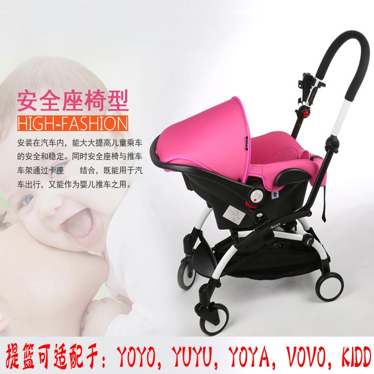 babythrone婴儿推车提篮睡篮汽座配件yoya提篮yuyu提篮汽座vovo等