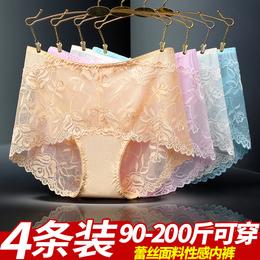 4条装内裤女性感蕾丝面料高腰提臀大码胖mm200斤纯棉档三角裤头