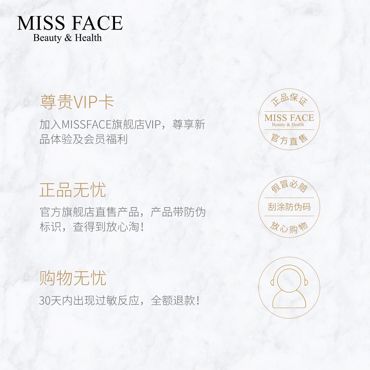 Miss face豆乳洗面奶女深层清洁补水保湿控油卸妆洁面乳女学生款