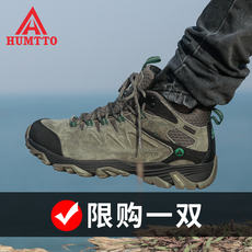 American hiking shoes men's winter high waterproof walking shoes plus velvet sports shoes women wear non-slip outdoor shoes