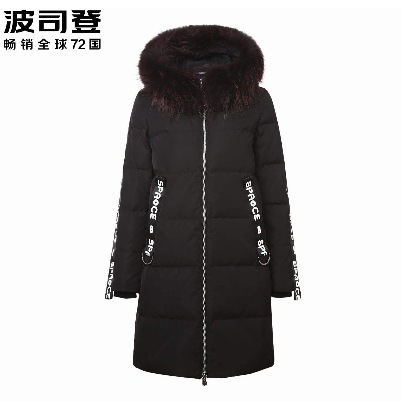 波司登羽绒服女士中长款2017新款冬季大毛领帽织带加厚B70142138可领取领券网提供的50元优惠券