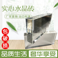Solid glass brick shower partition toilet partition wall bar background wall porch transparent square crystal brick
