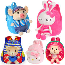 Children's kindergarten bag anti-lost backpack 1-3-5-6 years old male baby girl child Korean version cute
