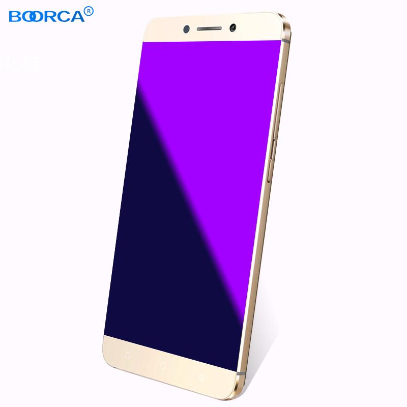 乐视max2钢化膜抗蓝光letv乐2max防指纹5.7寸手机贴膜X820