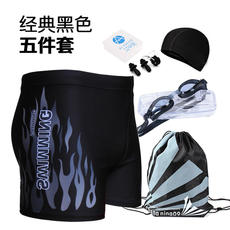 Men's swimming trunks goggles swimming cap set plus fertilizer XL high waist fashion flame flat angle conservative hot spring bathing suit