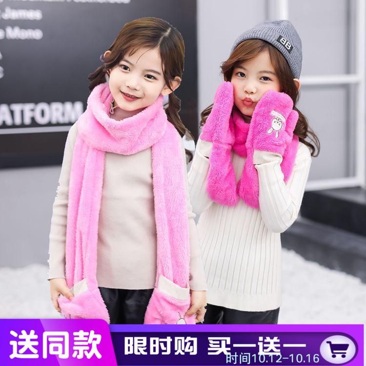 儿童围巾冬女童毛绒围巾手套一体韩版小孩加厚脖套保暖宝宝围脖冬