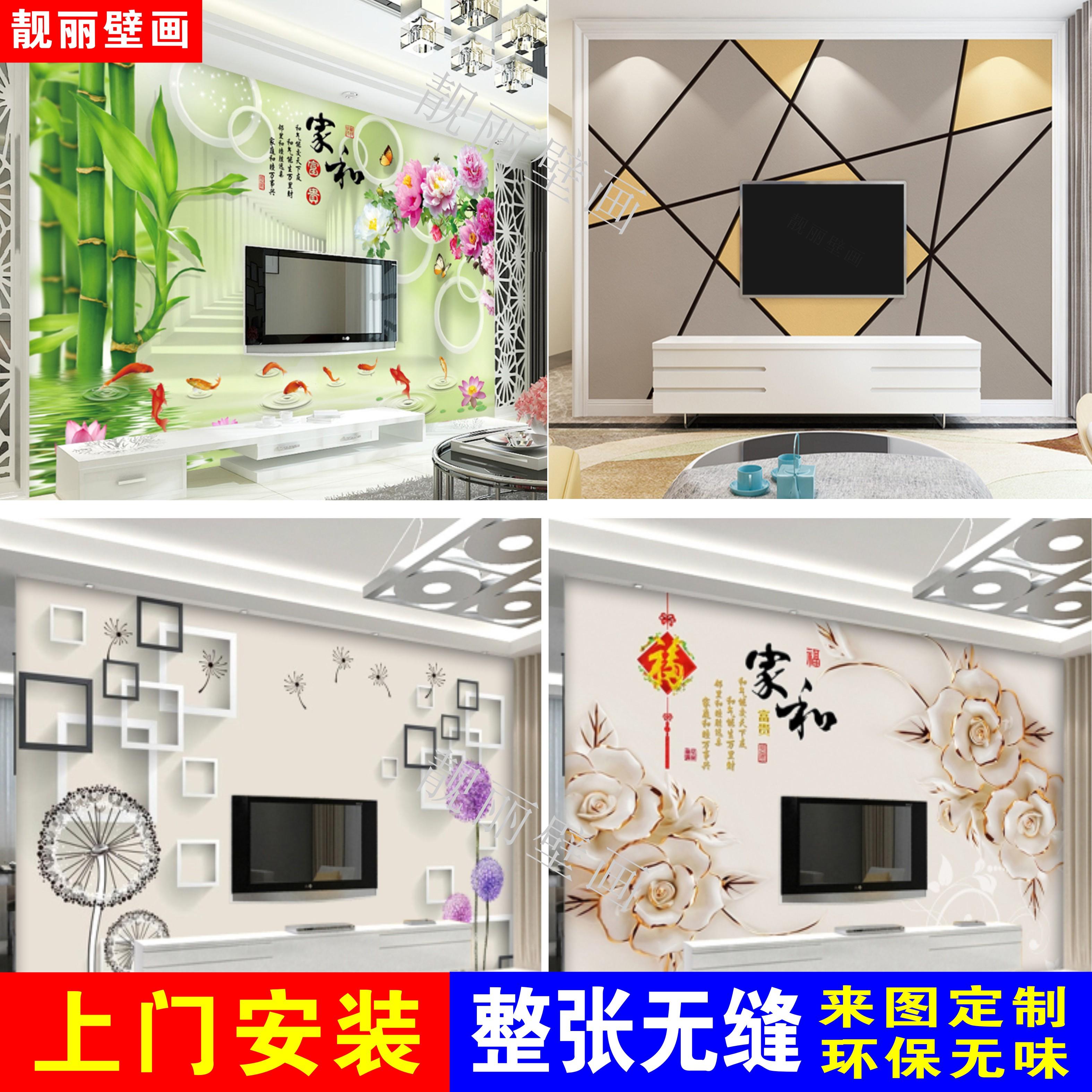 电视背景墙壁纸3D立体墙纸现代简约客厅卧室5D壁画8d无缝影视墙布