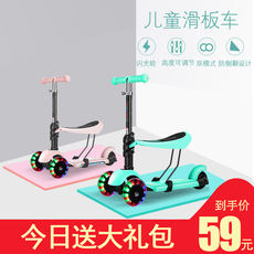 Children's scooter slippery yo car 1-2-3-6 years old four-round beginner baby children can sit male and female children