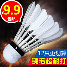 Authentic 12 Pack badminton Goose feather fight King indoor and outdoor competition Windproof training ball 6 Pack