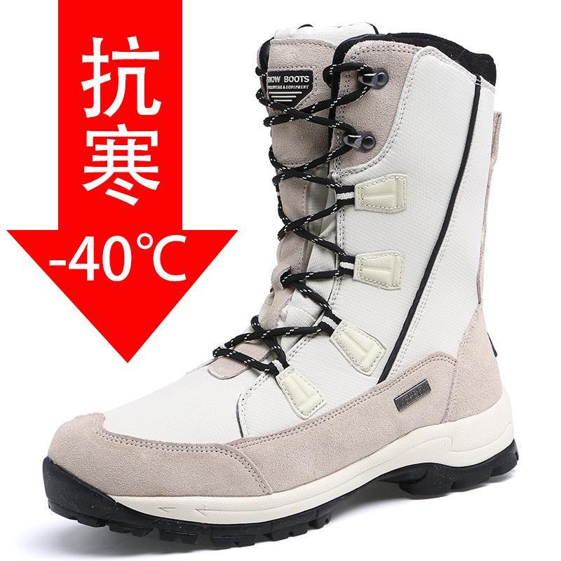 冬户外雪地靴女中筒防滑防水保暖滑雪鞋女东北棉鞋雪乡旅游登山鞋