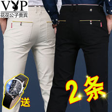 Everyday special offer Playboy casual pants men's Slim summer thin section straight men's trousers feet black long pants men