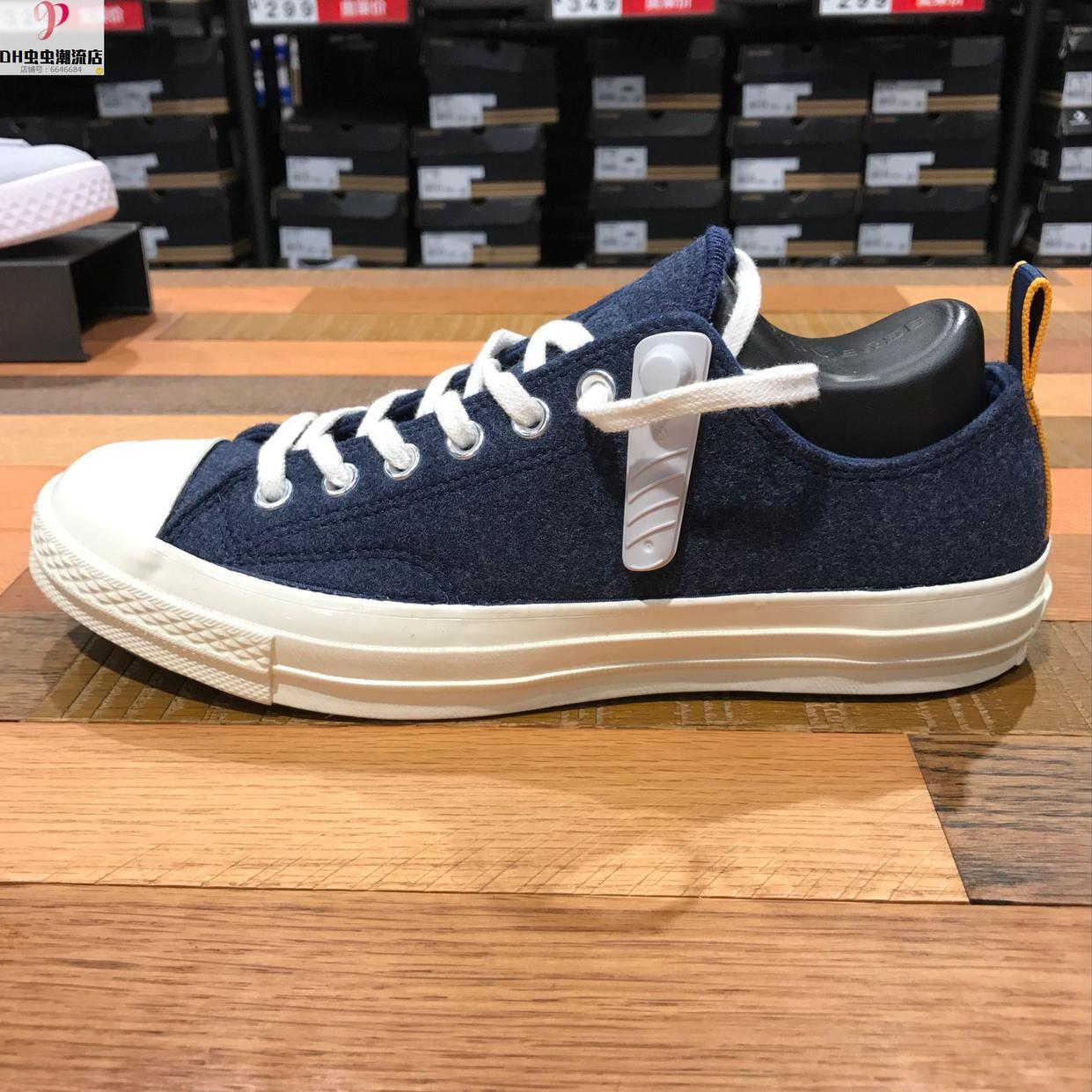 匡威2018新款1970s三星标蓝色羊毛男女低帮休闲帆布鞋板鞋157590c