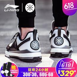 李宁韦德之道5全城6篮球鞋男鞋低帮鸳鸯战靴音速耐磨透气运动鞋男