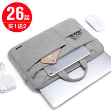 Apple Dell Asus 12 shoulders 14 laptop laptop bag 15.6 sleeve bag 17.3 men and women 13.3 inch millet Huawei macbook11pro15 air13 briefcase file bag