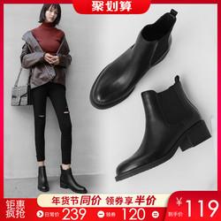 阿么切尔西靴女2018秋冬新款平底裸靴黑色英伦复古小短靴粗跟靴子