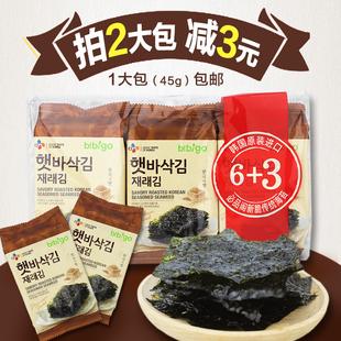 18年日期韩国原装进口必品阁新脆传统海苔 即食9连包45g寿司原料