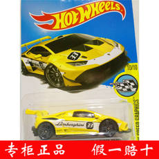Firewheel Yellow hurricane boy toy collection Huang Qifeng hot steamer poison six yuan R34 瑕疵 crack