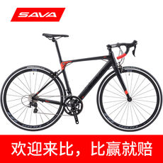 SAVA aluminum road bike bicycle 18 speed men and women R8 carbon fiber front fork Michelin tires bend the car