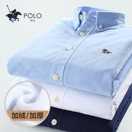 保罗纯棉牛津纺冬季保暖衬衫男士休闲中年长袖加绒加厚款寸衫衬衣