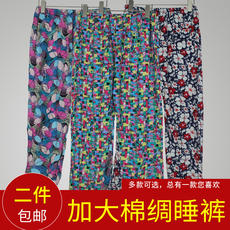 Ms. summer cotton trousers elderly plus fertilizer to increase home pants floral summer loose synthetic cotton pajamas thin