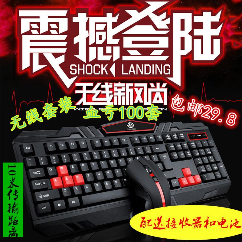 戴尔华硕联想无线鼠标键盘套装笔记本台式电视电脑家用办公游戏