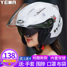 Mustang motorcycle battery car helmet electric car warm autumn and winter anti-fog men and women half-covered double lens helmet