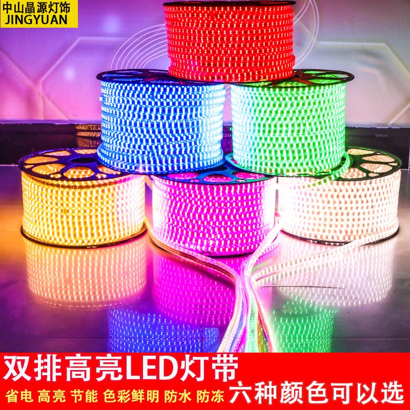 灯带led七彩变色双排红蓝单排全铜2835灯带防水5050超亮180珠暖光