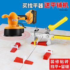 Bricklayer paste tile artifact leveling aid tool positioning leveling card decoration cross mason floor tile