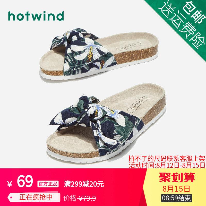 热风2019年夏季新款女士时尚休闲拖鞋H60W9215