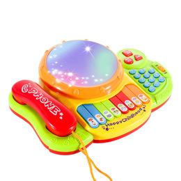 早教益智玩具 宝宝玩具电话机手机 1-2-3岁婴儿0-6-12个月仿真电