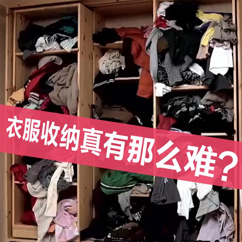 DressBook 懒人叠衣板家用折衣板神器衣服收纳整理盒衬衫防皱组合